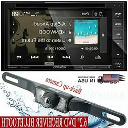 "KENWOOD DDX26BT 6.2"" DOUBLE DIN DVD RECEIVER BLUETOOTH TOUCH"